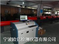 微机控制卧式电子拉力试验机 LAW-10000L系列