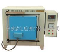 端淬试验机专用热处理炉 OEO-27