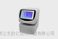 口罩通气阻力及压力差测试仪 GBN701