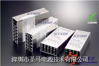 ACE650F