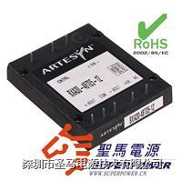 BXA30-48T05-12 BXA30-48T05-12