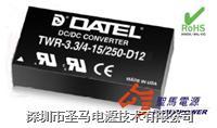 TWR-3.3/4-12/300-D12-C TWR-3.3/4-12/300-D12-C