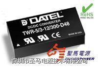 TWR-5/1000-12/210-D24A-C