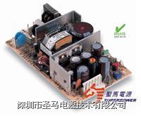 EMERSON/ARTESYN开关电源NFS25-7629J--圣马电源专业代理进口电源 NFS25-7629J