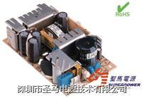 EMERSON/ARTESYN开关电源NLP65-7629J--圣马电源专业代理进口电源 NLP65-7629J