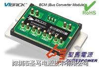 BC048A160T024FP BC048A160T024FP