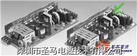 COSEL单路输出AC/DC交流-直流开关电源LDA300W-18--圣马电源专业代理进口电源 LDA300W-18