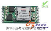 AVC06F05-L