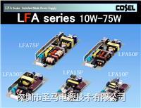 COSEL开关电源LFA10F-15--圣马电源专业代理进口电源 LFA10F-15