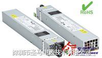 EMERSON电源推出AC/DC开关电源DS760SL-3--圣马电源专业代理进口电源 DS760SL-3