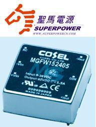 COSEL电源   MGFW154805 MGFW154805