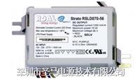 ROAL 70W LED驱动电源 RSLD070-14