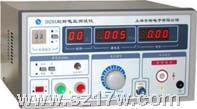 ZHZ8A/ZHZ8/ZHZ8(數顯)耐壓測試儀 參數比較 安標ZHZ8A ZHZ8
