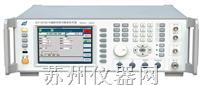 AV1473/AV1473A可编程多制式射频/微波信号源 AV1473/AV1473A
