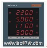 ZW3414B單相0.5級綜合電量表 ZW3414B zw3414b  說明書  參數 優惠價格
