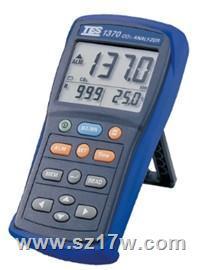 TES-1370二氧化碳分析儀 TES-1370 tes 1370  說明書 參數 蘇州價格