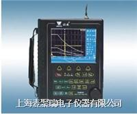 增强型真彩超声波探伤仪(全能型)