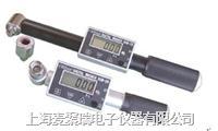 数显扭力起子日本思达CEDAR DSD-05 DSD-4 DSW-20 DSW-75
