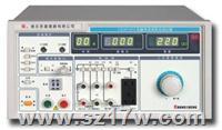 CS2675FX-2医用泄漏电流测试仪 CS2675FX-2