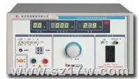 CS2675CX-1泄漏电流测试仪 CS2675CX-1