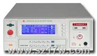 CS9922EX程控绝缘耐压测试仪 CS9922EX