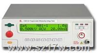CS9922I程控耐压绝缘测试仪 CS9922I