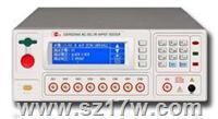 CS9929AX程控耐压绝缘测试仪 CS9929AX