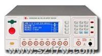 CS9929CX程控多路交直流耐压绝缘测试仪 CS9929CX
