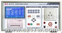 MS2000安规自动综合测试仪 MS2000