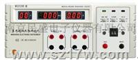 MS2520E 医用接地电阻测试仪 MS2520E 参数 价格  说明书