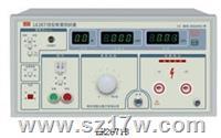LK2671B耐压测试仪 LK2671B   参数   价格   说明书