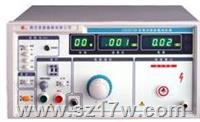 CS2673B电容器耐压测试仪 CS2673B   参数   价格   说明书
