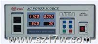 JJ98DD053A程控变频电源单进单出按键式 JJ98DD053A、JJ98DD13A  参数   价格  说明书