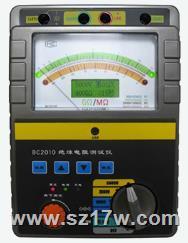 BC20系列 智能双显绝缘电阻表 BC2010   价格   参数   说明书