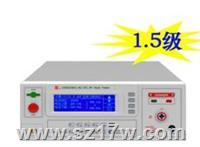 CS9922BXJ程控绝缘耐压测试仪 CS9922BXJ   说明书  参数 上海价格