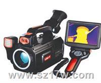 UTi640B红外热成像仪 UTi640B  说明书 参数 上海价格