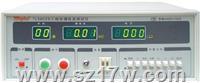 TL5802泄露電流測試儀 TL5802  TL5802S  說明書 參數 上海價格