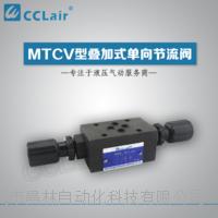 YUKEN双向节流阀MTCV-02W,MTC-02W MTCV-02W,MTC-02W.