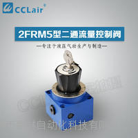 力士乐二通流量控制阀 2FRM5-31/0.2QB,2FRM5-31/10QB,