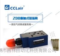 Z2DB10力士乐型叠加溢流阀 Z2DB10VB2-30/10-100,Z2DB10VD2-41/200V,Z2DB10VC2-43