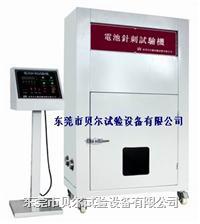 电池针刺试验机/针刺测试机/针刺检测仪