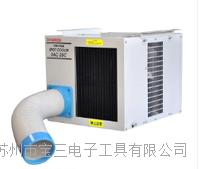 冬夏SAC-25C工业冷气机降温岗位制冷机