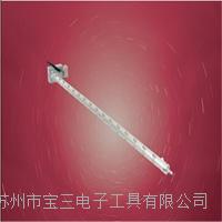 TAS-306BA-HT200 TRINC 离子棒高柳