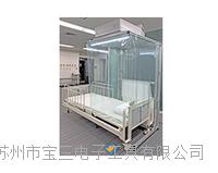 日本近藤工业kondoh医用装置