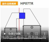 日本新时代苏州杉本代理气缸HP07TR-12JB