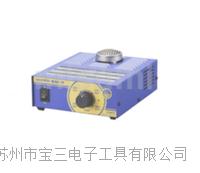 苏州杉本销售日本白光(HAKKO)预热台(220V)