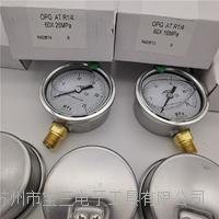 压力表OPG-AT-R1/4-60x10Mpa日本ASK苏州杉本优势供应