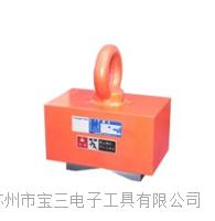 杉本日本kanetec强力V形永电磁反射器