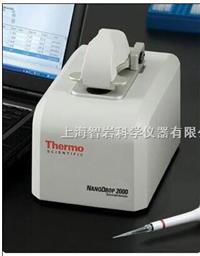 NanoDrop 2000,3300,8000核酸蛋白分析仪 NanoDrop 2000,3300,8000核酸蛋白分析仪