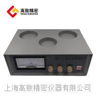半自动水分测定仪 KF-1型